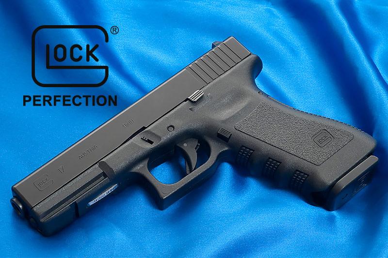Glock at GNH